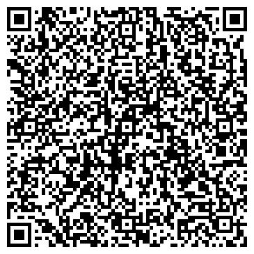 """QR-код с контактной информацией организации Интернет-магазин """"Ион-Систем"""""""