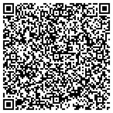 QR-код с контактной информацией организации Ви Ар Саплай Азия, ТОО