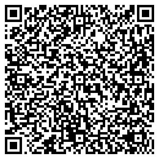 QR-код с контактной информацией организации ПроВсе