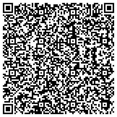 """QR-код с контактной информацией организации Интернет-магазин постельного белья """"Комфорт"""""""