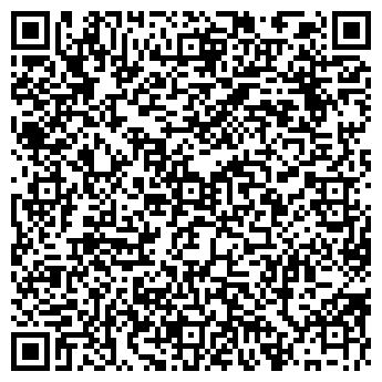 QR-код с контактной информацией организации ООО «Атика-Гласс», Общество с ограниченной ответственностью