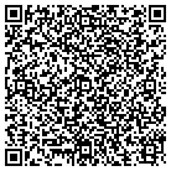 QR-код с контактной информацией организации ТИПОГРАФИЯ «NOAR»