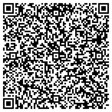 QR-код с контактной информацией организации САЛОН КРАСОТЫ, СОЛЯРИЙ