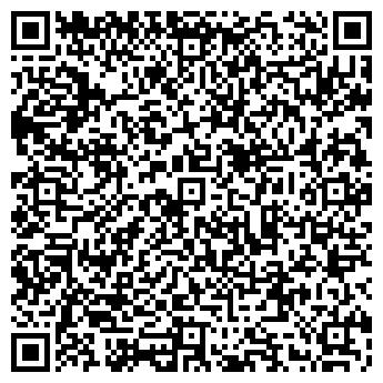 """QR-код с контактной информацией организации ООО """"Т-Ком"""""""