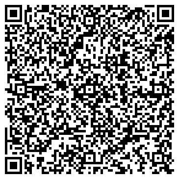 QR-код с контактной информацией организации Venustex Co., Ltd