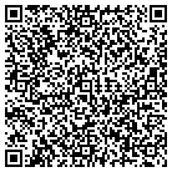 """QR-код с контактной информацией организации ФОП """"Армаш"""""""