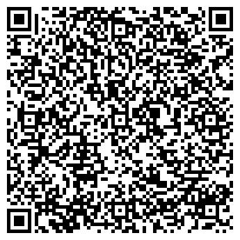QR-код с контактной информацией организации и п забияка