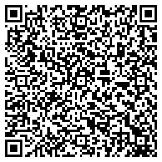 QR-код с контактной информацией организации Атис