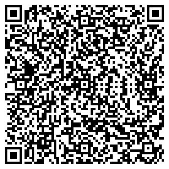 QR-код с контактной информацией организации Общество с ограниченной ответственностью ООО «Атлант-К»