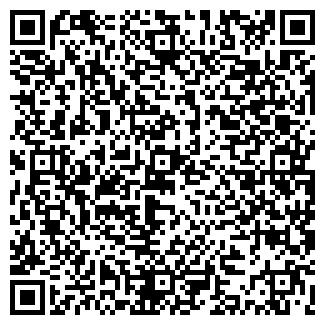 QR-код с контактной информацией организации Regula