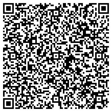 QR-код с контактной информацией организации Субъект предпринимательской деятельности «OPT-BREND-TORG»