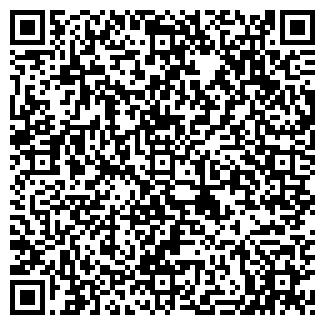 QR-код с контактной информацией организации И.П. Черненков