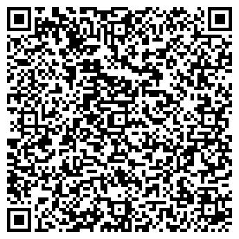 QR-код с контактной информацией организации СПА салон Парадиз