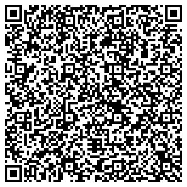 """QR-код с контактной информацией организации Частное предприятие интернет-магазин """"iDLight"""""""