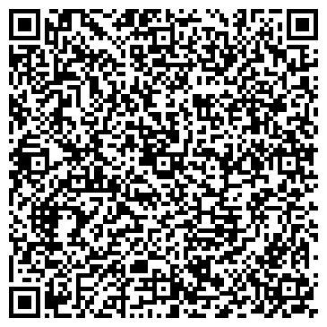 QR-код с контактной информацией организации Dolce Vita (Дольче Вита), ТОО