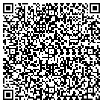 """QR-код с контактной информацией организации ООО """"Мера"""""""