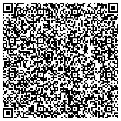 QR-код с контактной информацией организации Print Effect- широкоформатная печать, наружная реклама, выставочные конструкции.