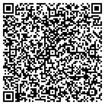 """QR-код с контактной информацией организации ТОО """"Дос Меридиан"""""""