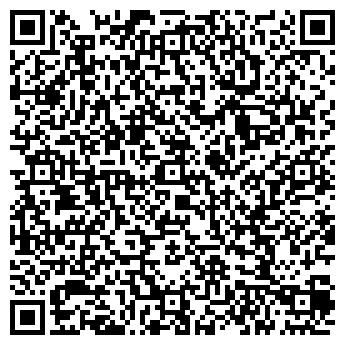 """QR-код с контактной информацией организации ТОО """"ALA VEND"""""""