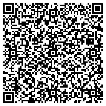 """QR-код с контактной информацией организации ООО """"Трина"""""""