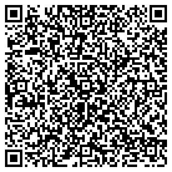 QR-код с контактной информацией организации ЧП Приезжев С.А.