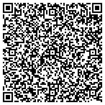 """QR-код с контактной информацией организации Интернет-магазин""""Djulia"""""""