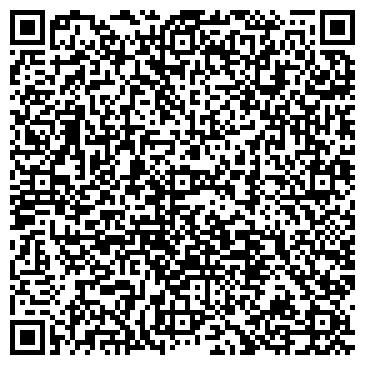 QR-код с контактной информацией организации Интернет магазин Forever Living
