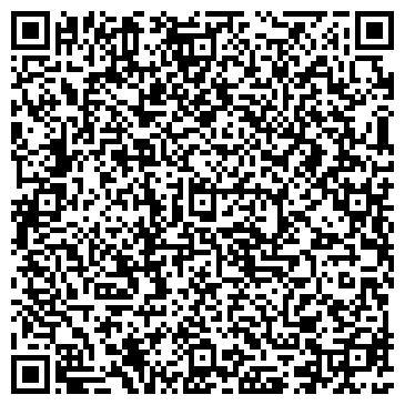 QR-код с контактной информацией организации Интернет-магазин «Stil'nye&Modnye»