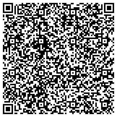 QR-код с контактной информацией организации Интернет магазин брендовой детской одежды Fashionkids, Частное предприятие