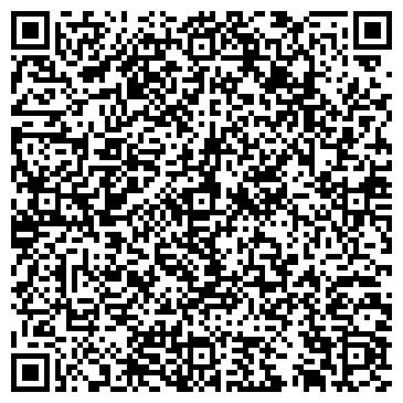 """QR-код с контактной информацией организации Интернет-магазин """"Be Wanted"""""""