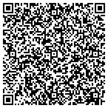 QR-код с контактной информацией организации Завод Веста, ОАО