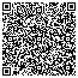 QR-код с контактной информацией организации ООО ПАМЯТНЫЙ ДВОР