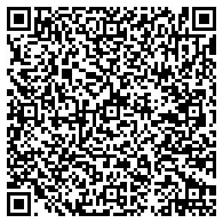 QR-код с контактной информацией организации KSC, ООО