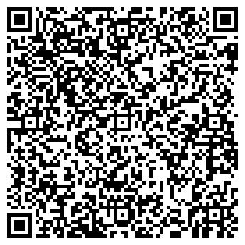 QR-код с контактной информацией организации мульти-мастер, ООО