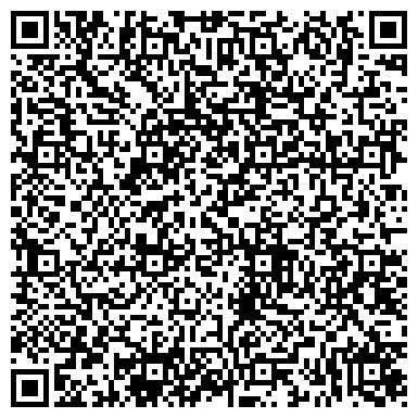 QR-код с контактной информацией организации Фризеры для производства и продажи мягкого мороженого