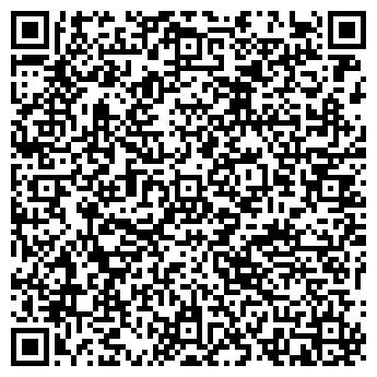 QR-код с контактной информацией организации Общество с ограниченной ответственностью ООО «Аквайт»