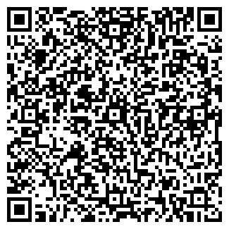 QR-код с контактной информацией организации КАМА ПЛЮС