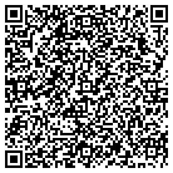 """QR-код с контактной информацией организации ЧУП """"Князев И.П."""""""