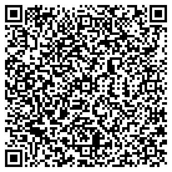 """QR-код с контактной информацией организации Субъект предпринимательской деятельности """"Bravas"""""""