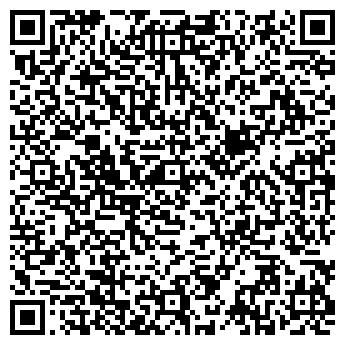 QR-код с контактной информацией организации Общество с ограниченной ответственностью ТОО «Сармат 18»