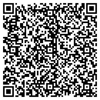 QR-код с контактной информацией организации РЕГИОН-56, ООО