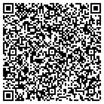 """QR-код с контактной информацией организации Интернет-магазин """"ДЭНИ"""""""