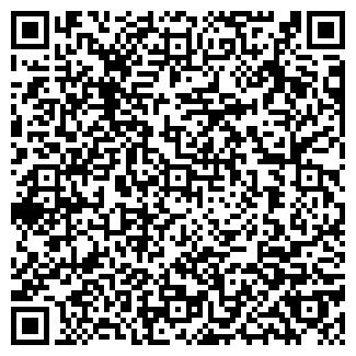 QR-код с контактной информацией организации Общество с ограниченной ответственностью TOO OZTI-KZ