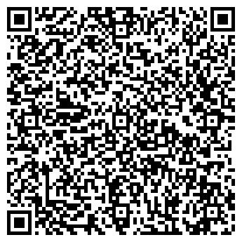 """QR-код с контактной информацией организации ООО """"ТФС ГмбХ"""""""