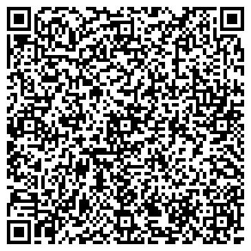 """QR-код с контактной информацией организации Интернет-магазин """"Патриот"""""""