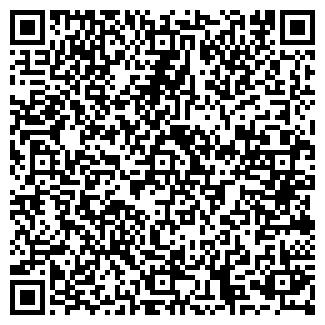 QR-код с контактной информацией организации СТЕПНАЯ, ОАО