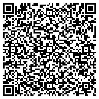 QR-код с контактной информацией организации «МАЦиС»