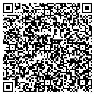 QR-код с контактной информацией организации FROST