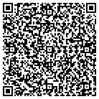 QR-код с контактной информацией организации Пп Viktor