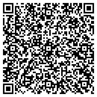 QR-код с контактной информацией организации XACT